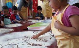 Месим за здраве и социално развитие