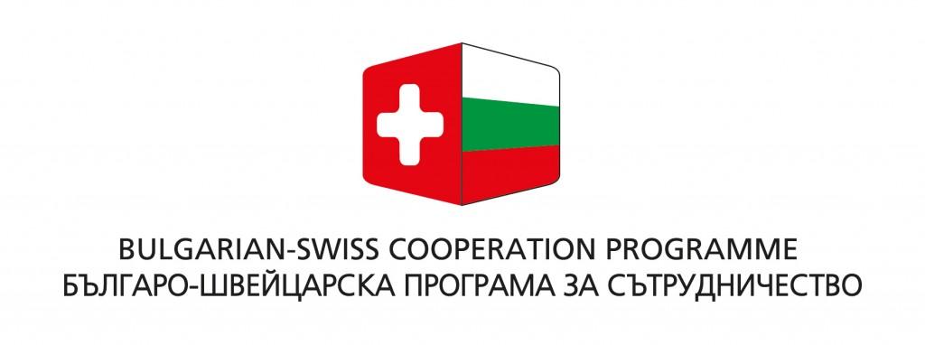 Швейцарци 2